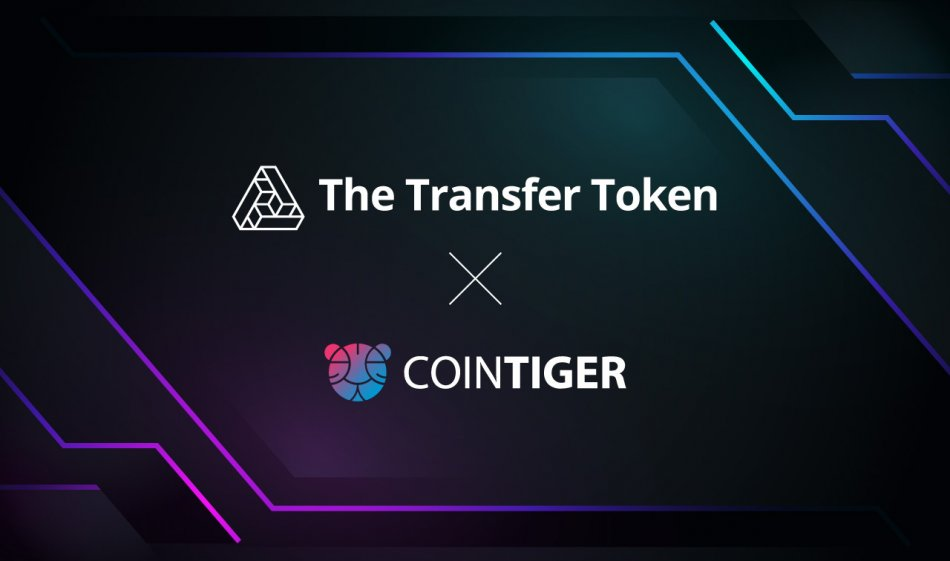 """Cryptocurrency TTT """"The Transfer Token"""" to be listed on Cryptocurrency Exchange CoinTiger."""